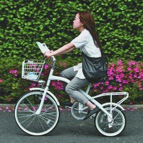 Cycle Chic - Das Buch